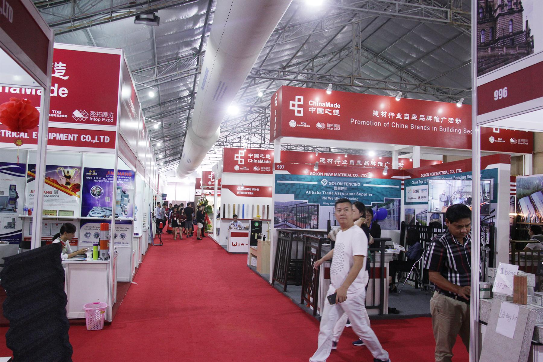 Hội chợ Thương mại Quốc tế Việt Nam 2017 có gì ?